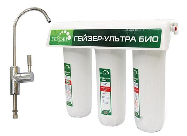 Thiết bị lọc nước Geyser Ecotar 4